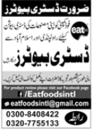Eat Foods International Company Jobs For Distributors