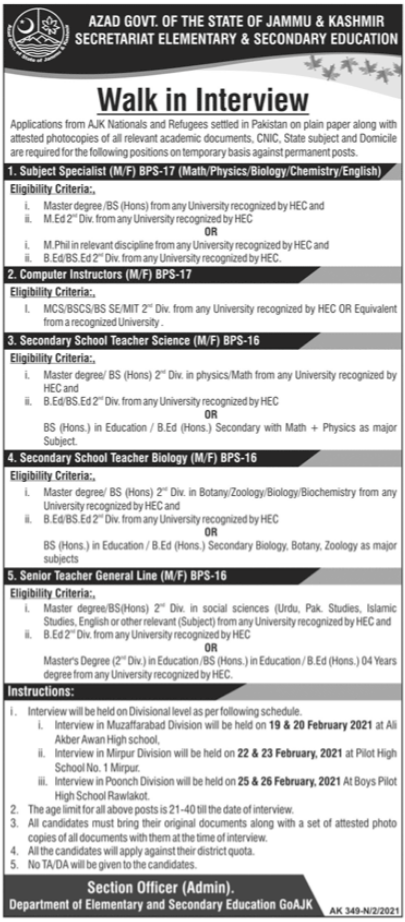 Secretariat Elementary & Secondary Education Jobs 2021
