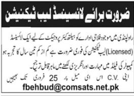 Lab Technician Job 2021 in Rawalpindi