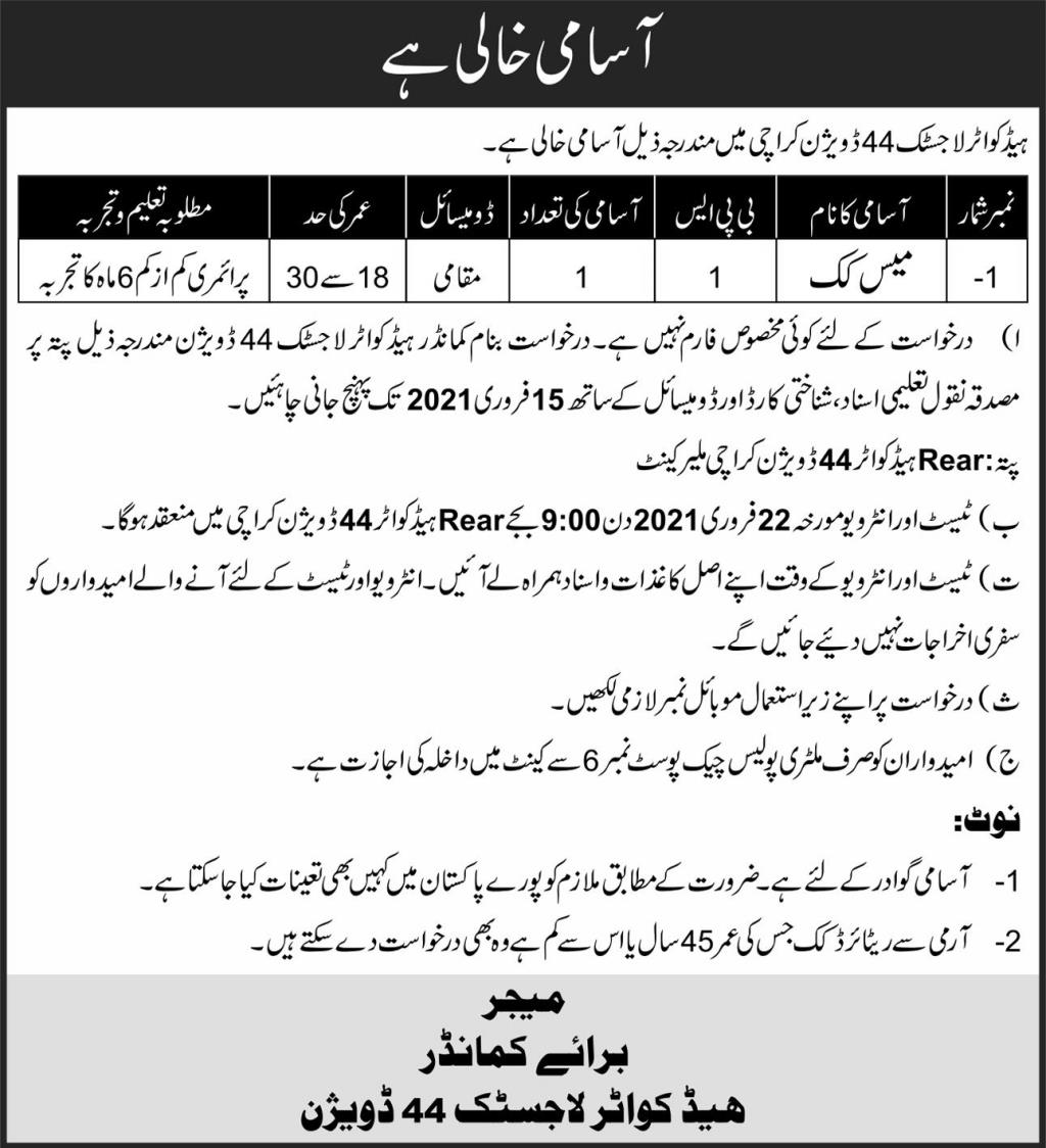 Headquarter Logistics 44 Division Karachi Job 2021