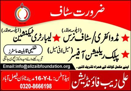 Ali Zaib Foundation NGO Jobs 2021 in Faisalabad