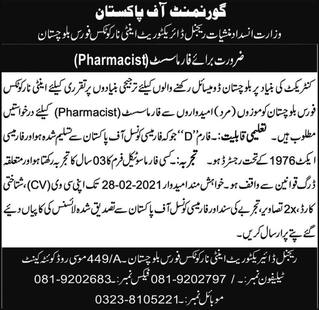 Anti Narcotics Force ANF Job For Pharmacist in Quetta Cantt