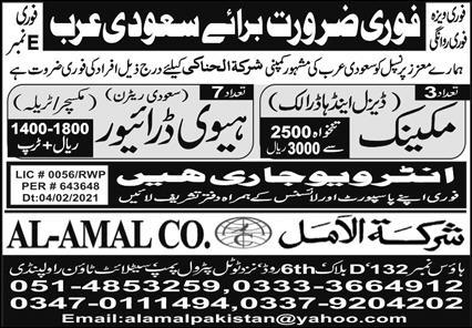 Heavy Drivers & Mechanics Jobs 2021 in Saudi Arabia