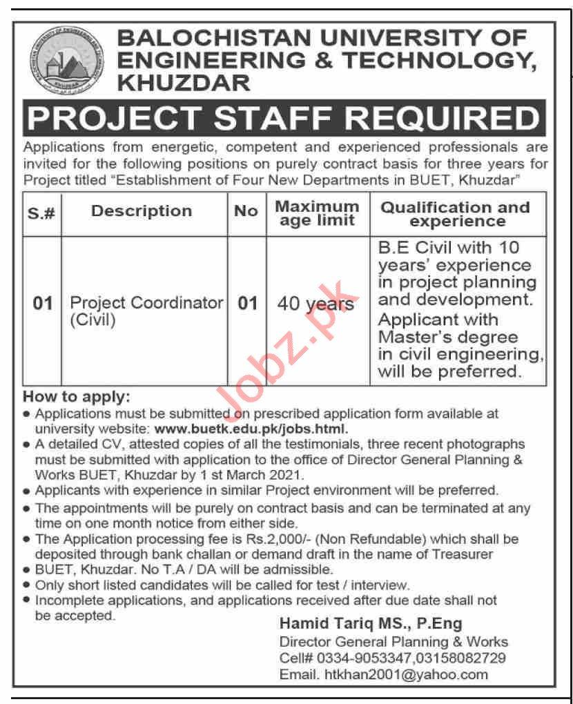 BUET University Khuzdar Jobs 2021 for Project Coordinator