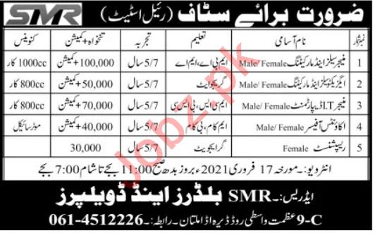 SMR Builders & Developers Multan Jobs 2021 for Managers