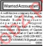 Assistant Accountant & Accountant Jobs 2021 in Multan