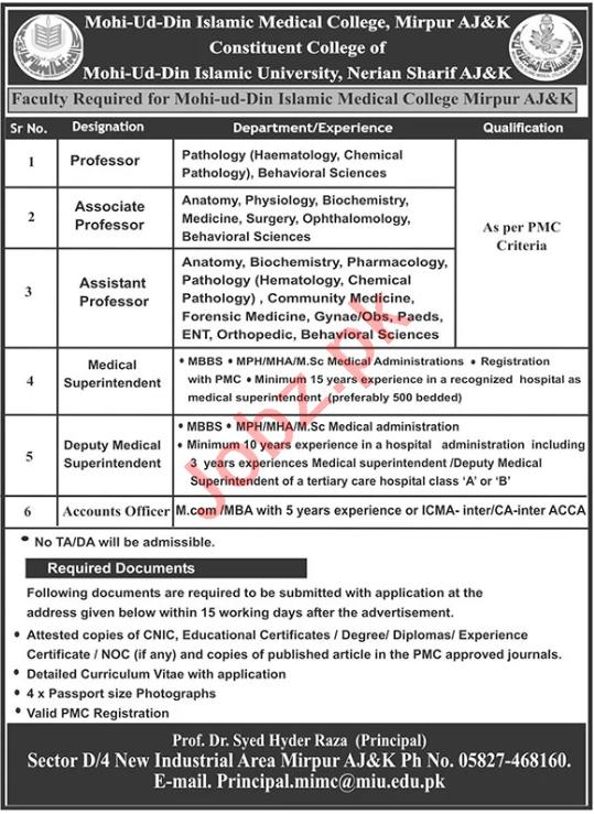 Mohi ud Din Islamic Medical College MIMC Mirpur Jobs 2021