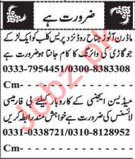 Pharmacist & Auto Mechanic Jobs 2021 in Quetta