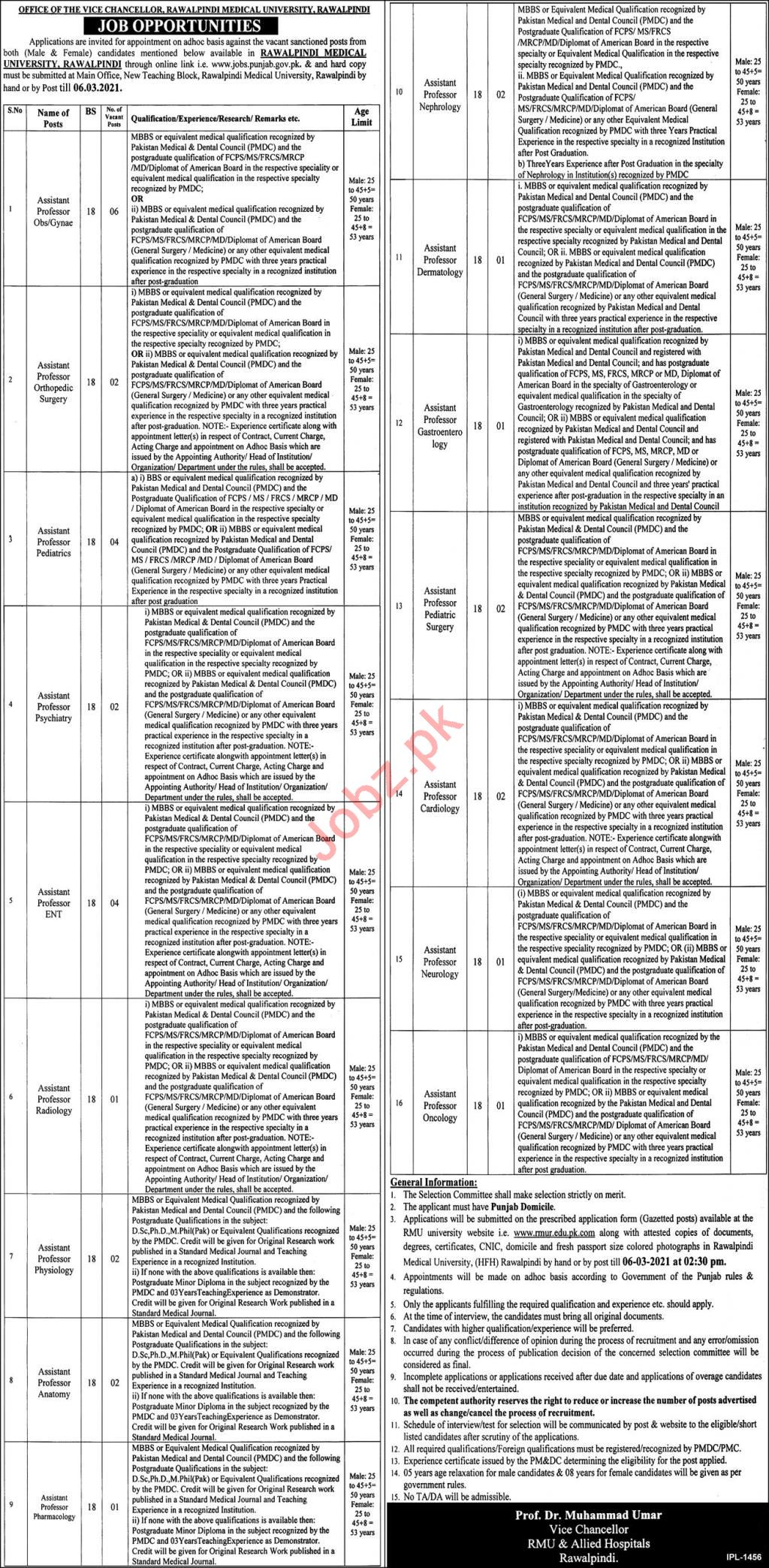 Rawalpindi Medical University RMU Rawalpindi Jobs 2021