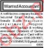 Manager Finance & Accountant Jobs 2021 in Multan