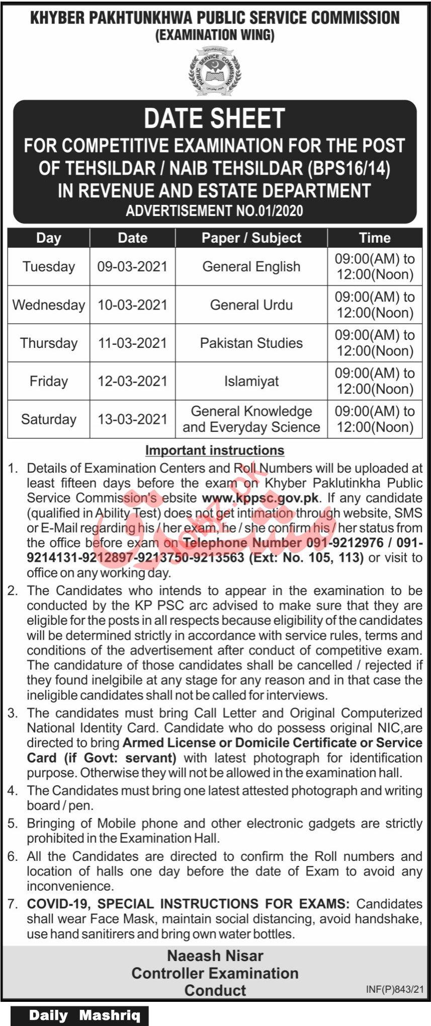 KPPSC Date Sheet 2021 for Tehsildar & Naib Tehsildar