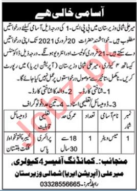 4 Cavalry Mir Ali Operation Area North Waziristan Jobs 2021