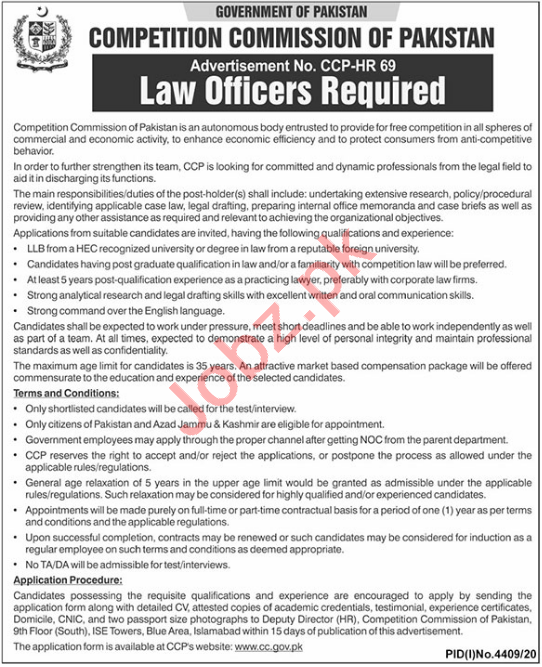 Law Officer Jobs in Competition Commission of Pakistan CCP