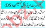Medical Technician & ICU Technician Jobs 2021 in Peshawar