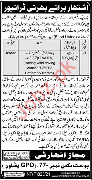 Public Sector Organization Peshawar Jobs 2021 for Drivers