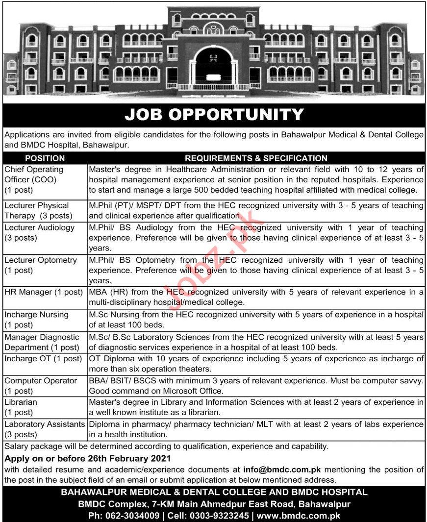BMDC Hospital Bahawalpur Jobs 2021 for Lectures