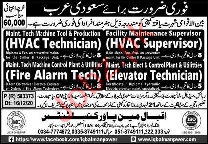 HVAC Technician & Elevator Technician Jobs 2021 in KSA