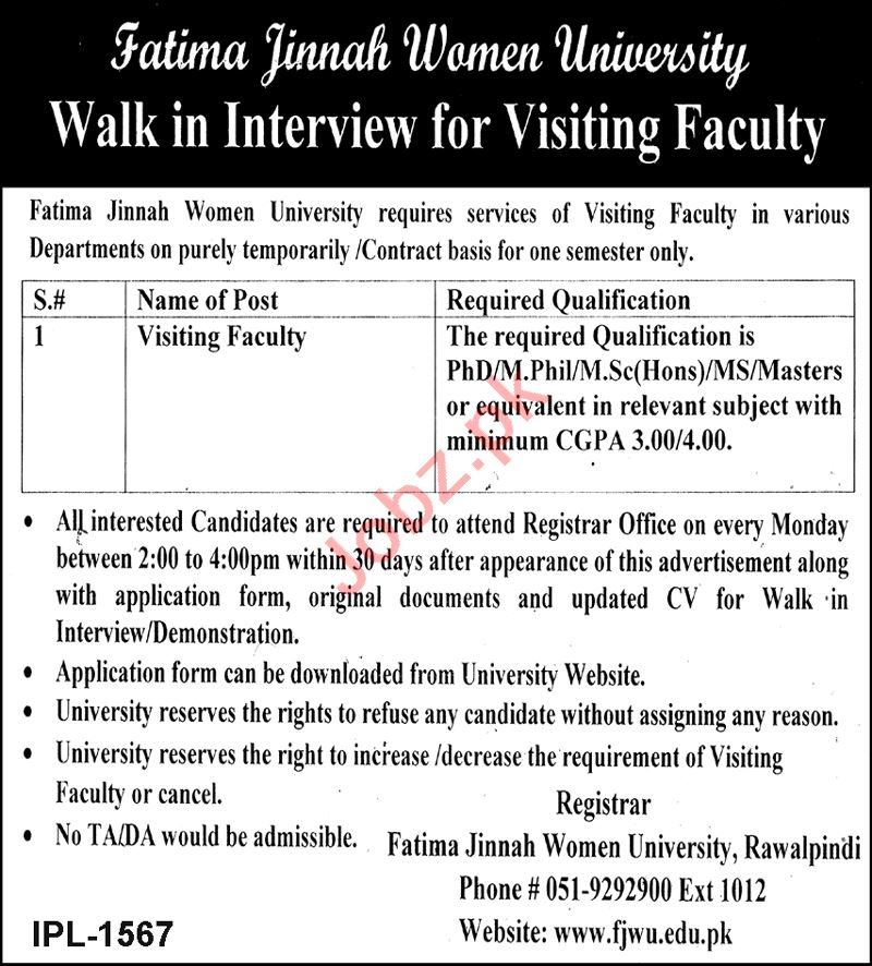 Fatima Jinnah Women University FJWU Jobs Interview 2021