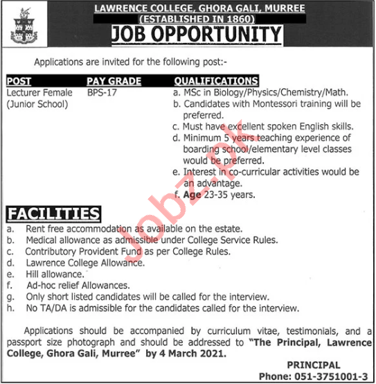 Lawrence College Ghora Gali Murre Jobs 2021 for Lecturers