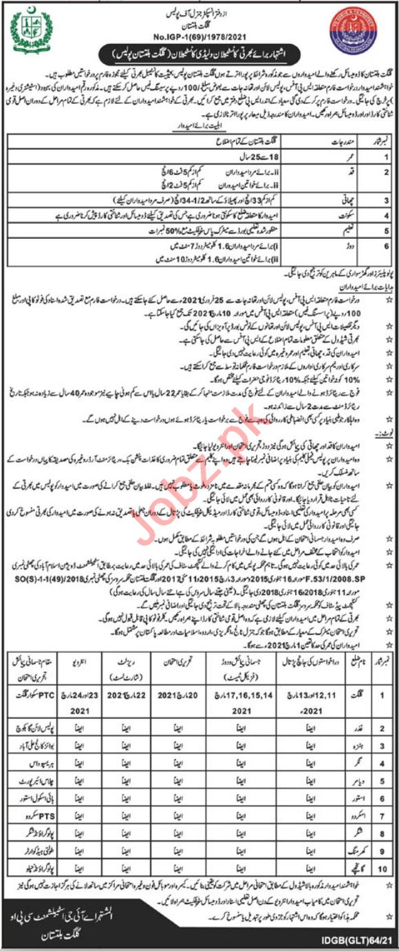 Gilgit Baltistan Police Jobs 2021 Constable & Lady Constable