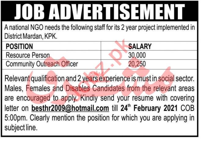 Resource Person & Community Outreach Officer Jobs 2021