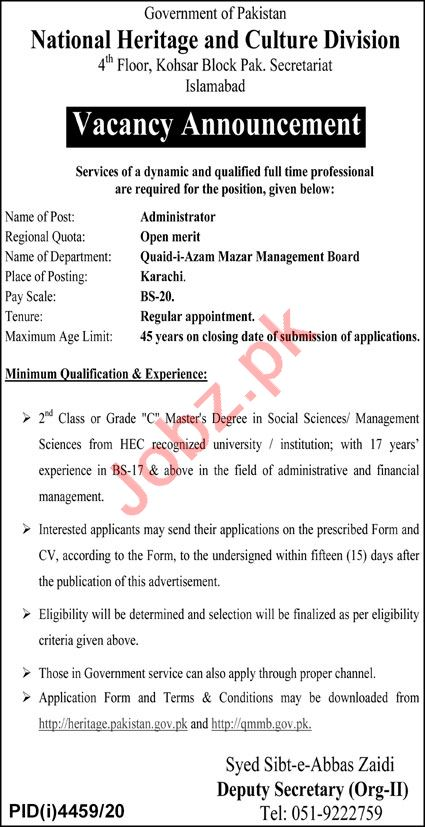 National Heritage & Culture Division Karachi Jobs 2021