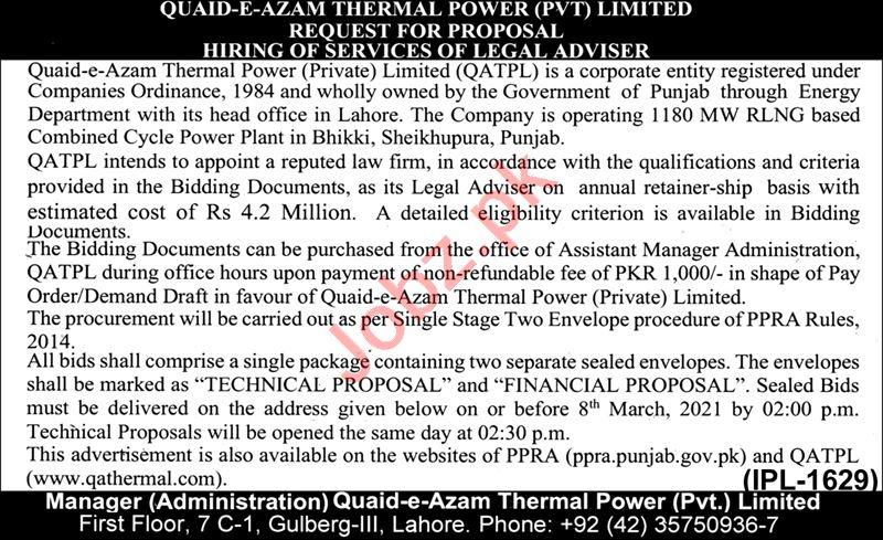 Quaid e Azam Thermal Power QATPL Lahore Jobs 2021