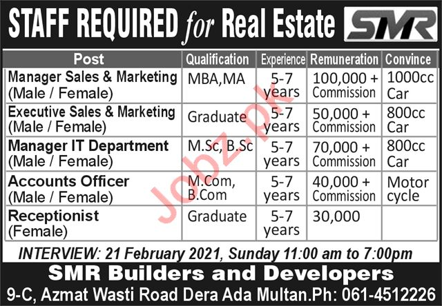 SMR Builders & Developers Multan Jobs 2021 Account Officer