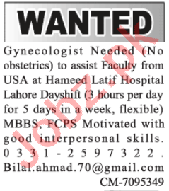 Hameed Latif Hospital Lahore Jobs 2021 for Gynecologist