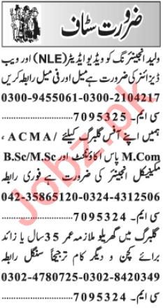 Mechanical Engineer & Accountant Jobs 2021 in Lahore