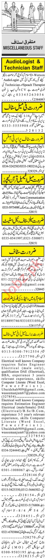 Audiologist & Speech Therapist Jobs 2021 in Islamabad
