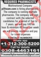 PillTeam Lahore Jobs 2021 for Pharmacist