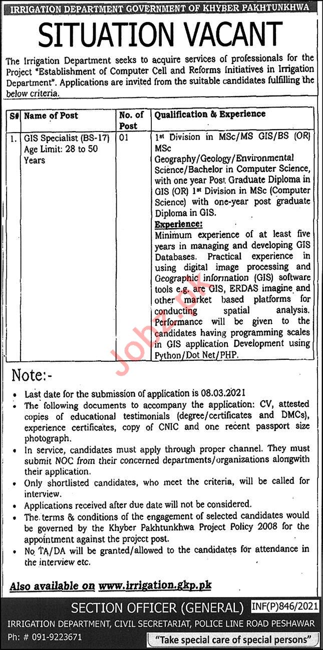 Irrigation Department Peshawar Jobs 2021 for GIS Specialist