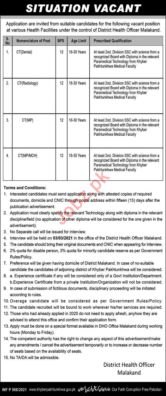 District Health Office DHO Malakand Jobs 2021 for Technician
