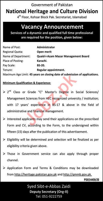 Quaid i Azam Mazar Management Board QMMB Karachi Jobs 2021