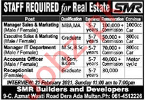 Manager Sales & Manager Marketing Jobs 2021 in SMR Builders