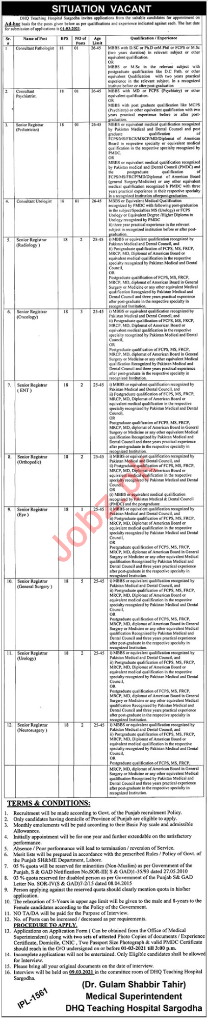 DHQ Teaching Hospital Sargodha Jobs 2021 for Consultants