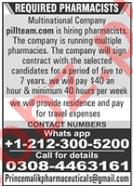 PillTeam Pharmaceuticals Jobs 2021 for Pharmacist