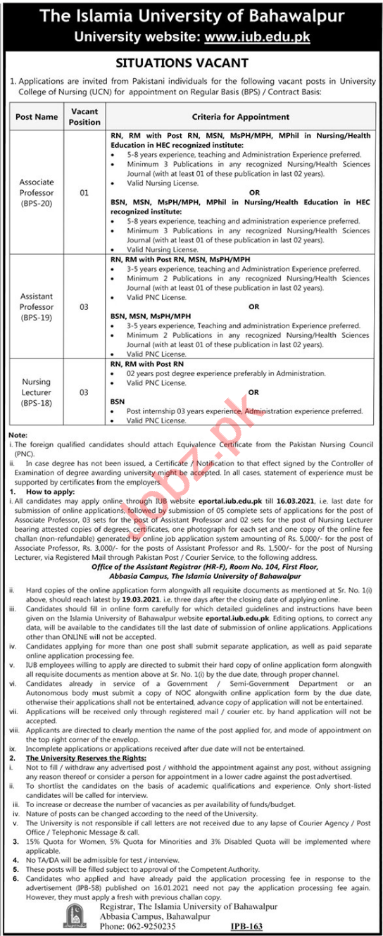 Islamia University of Bahawalpur IUB Jobs 2021 for Lecturers