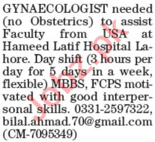 Gynecologist & Resident Medical Officer Jobs 2021