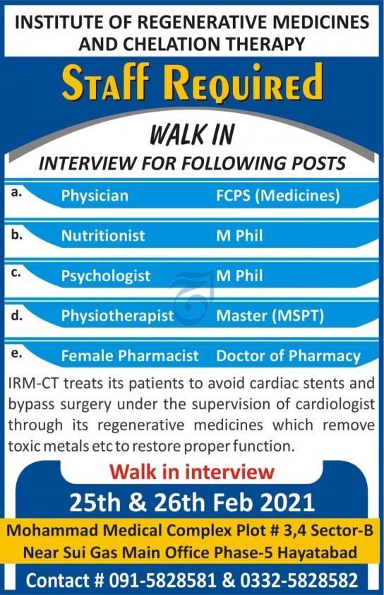 Institute of Regenerative Medicines Jobs 2021 in Peshawar