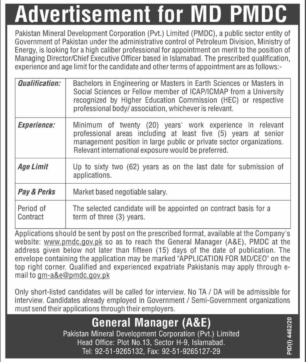 Pakistan Mineral Development Corporation Jobs 2021