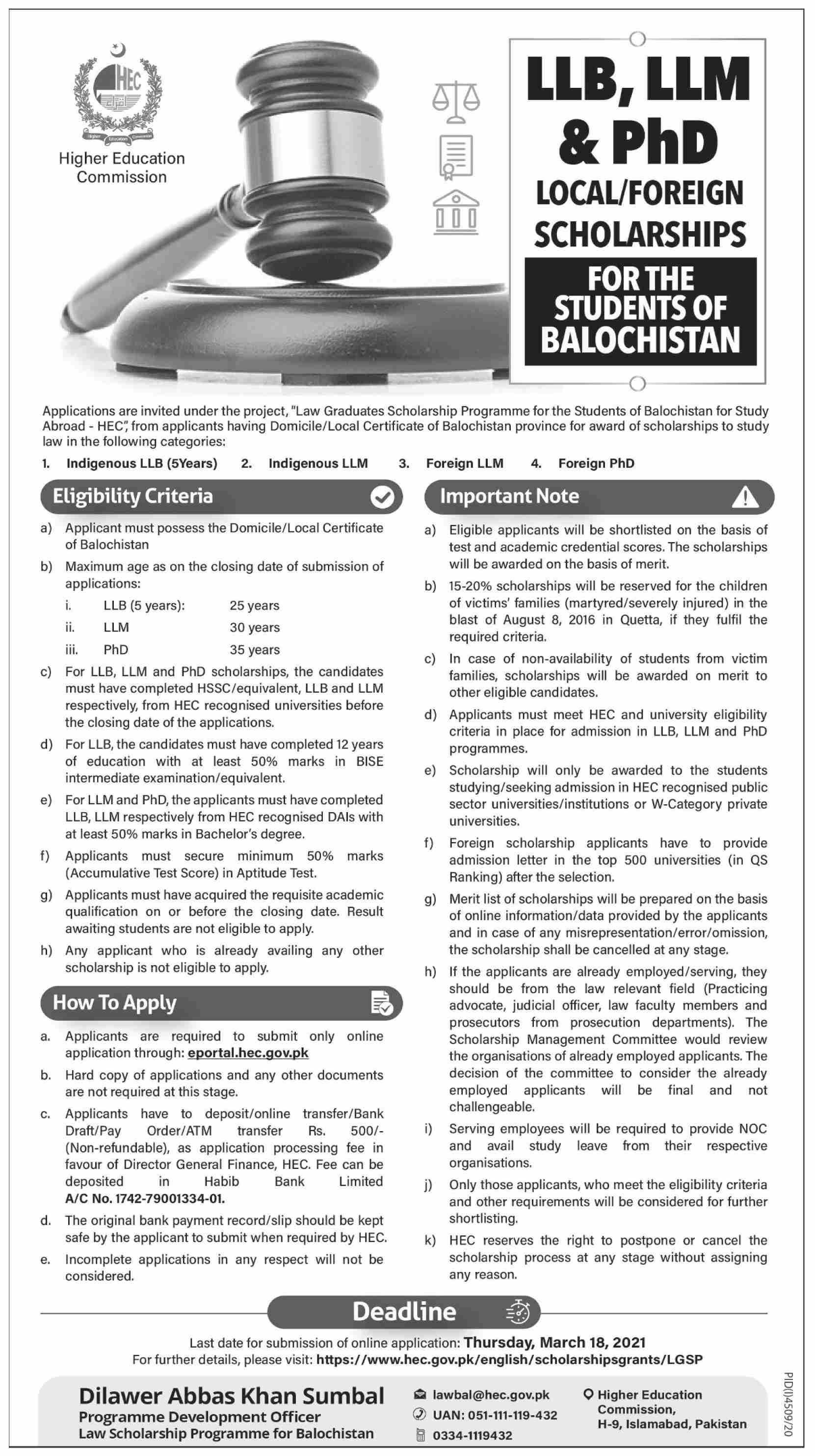 HEC LLB and PhD Scholarships 2021 for Balochistan Students