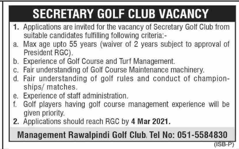 Rawalpindi Golf Club Jobs 2021