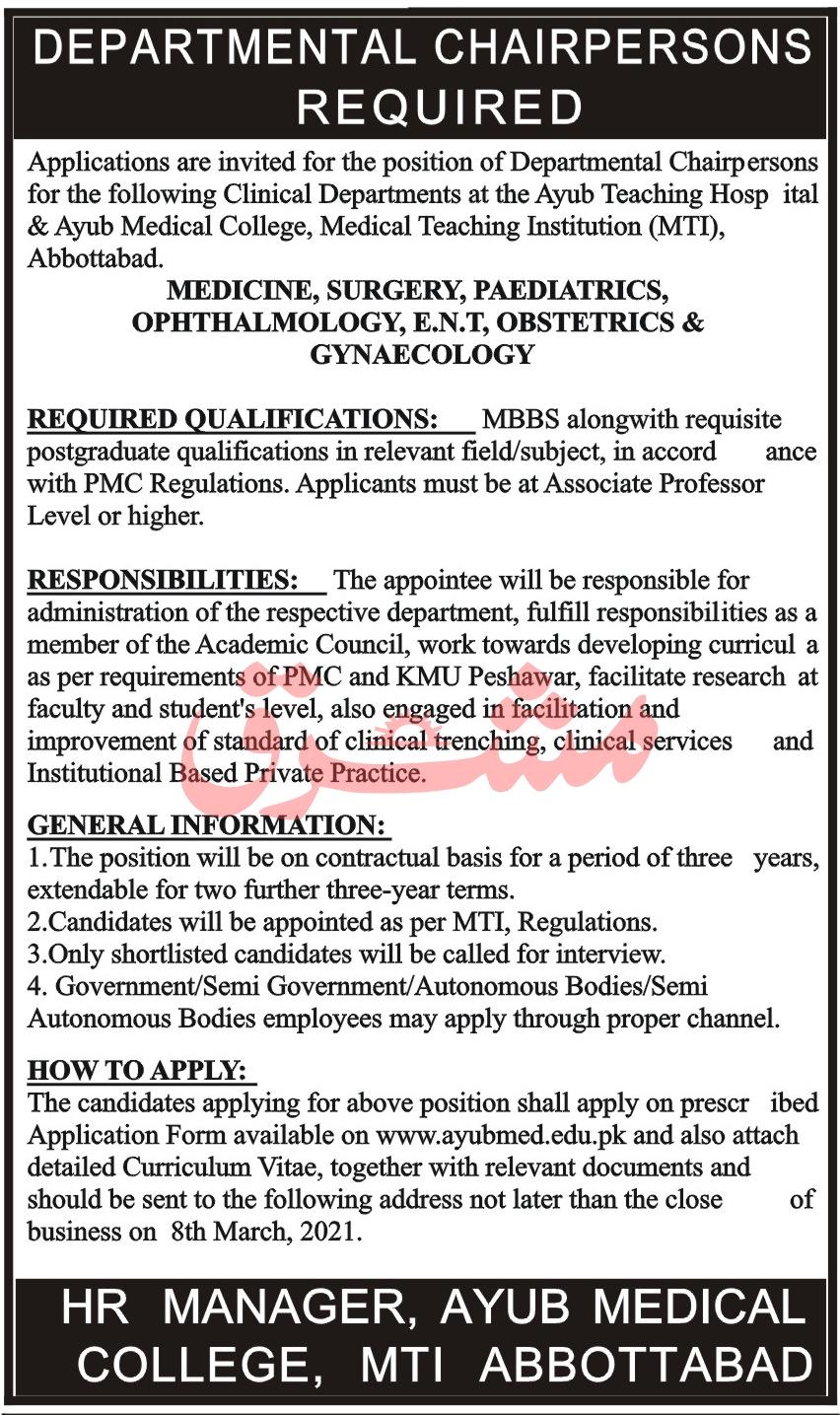 Ayub Medical College MTI Abbottabad Jobs 2021