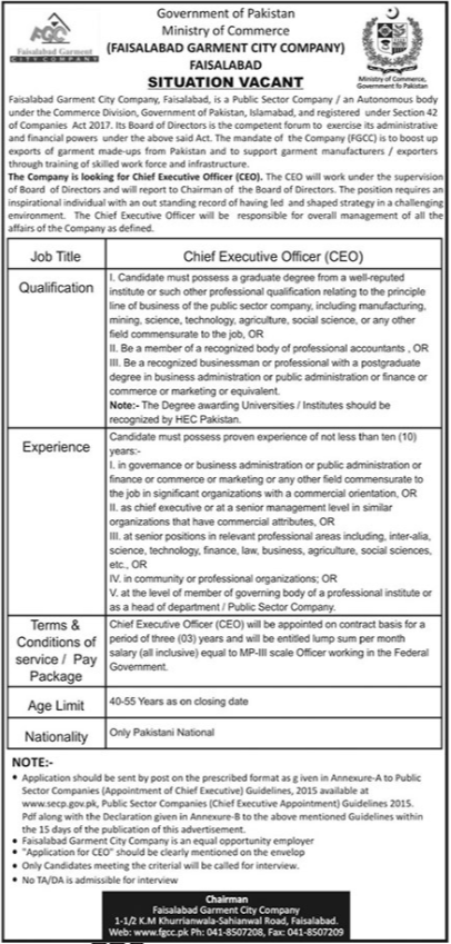 Faisalabad Garment City Company Job 2021 in Faisalabad