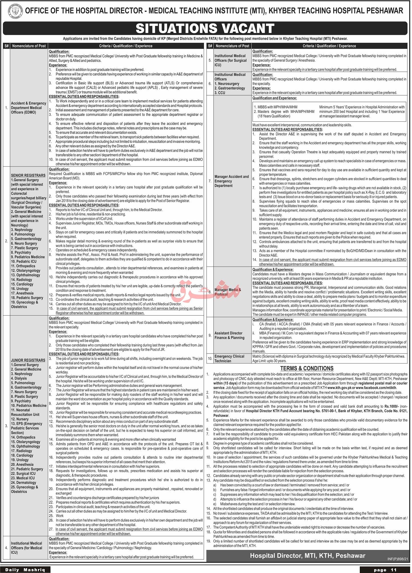 Medical Teaching Institute MTI Khyber Jobs 2021