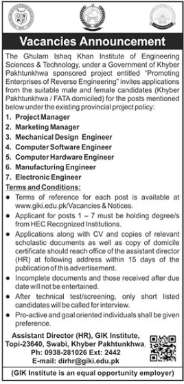 GIK Institute Jobs 2021 in Swabi KPK