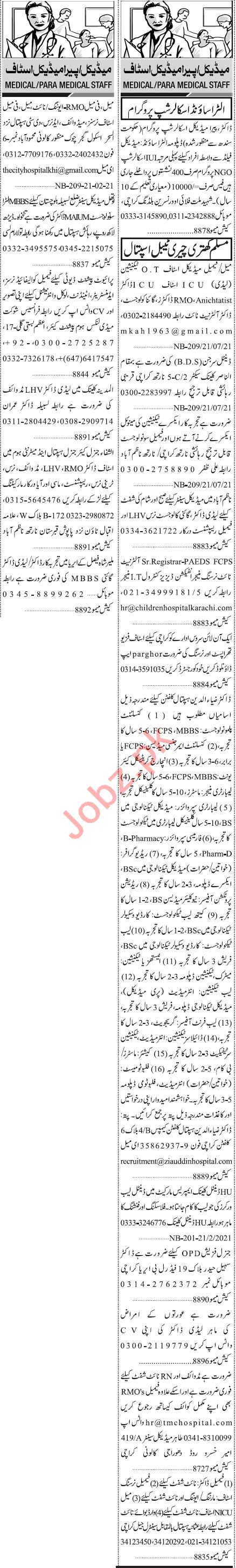 Jang Sunday Classified Ads 21st Feb 2021 for Medical Staff