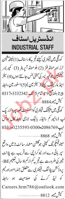 Jang Sunday Classified Ads 21st Feb 2021 for Industrial